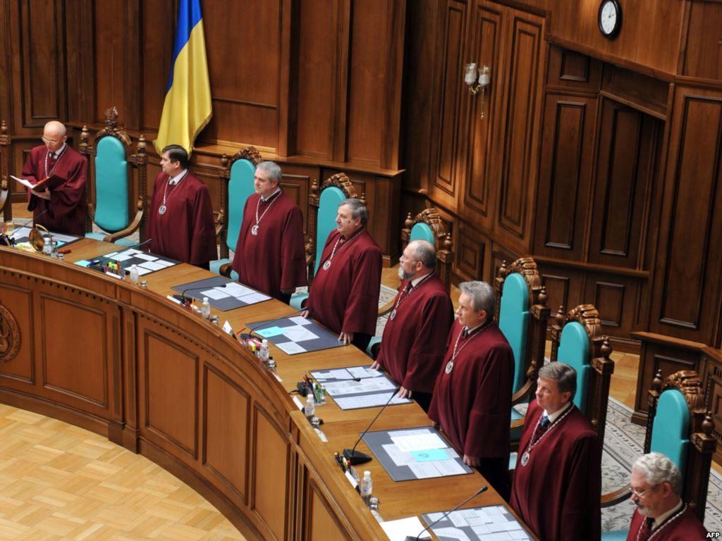 Визнано неконституційною статтю 375 Кримінального кодексу України