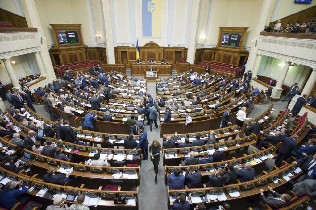 Прийнято в цілому законопроект про імпічмент Президента України