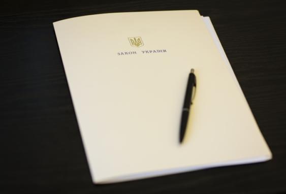 Законопроект: В Україні зменшиться кількість місцевих державних адміністрацій