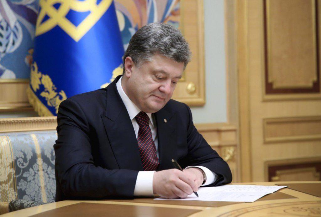 В Україні будуть відзначати День піхоти