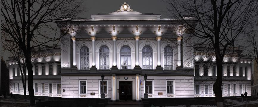 Харківська юракадемія