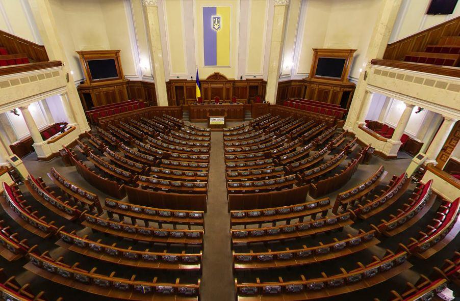 Оприлюднено законопроект про електронні комунікації
