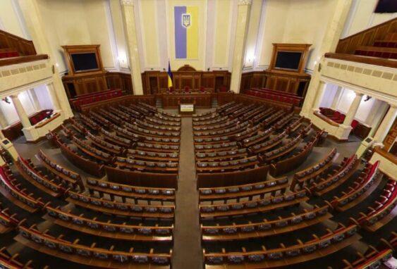 КС визнав неконституційними встановлені на період дії карантину обмеження прав і свобод громадян