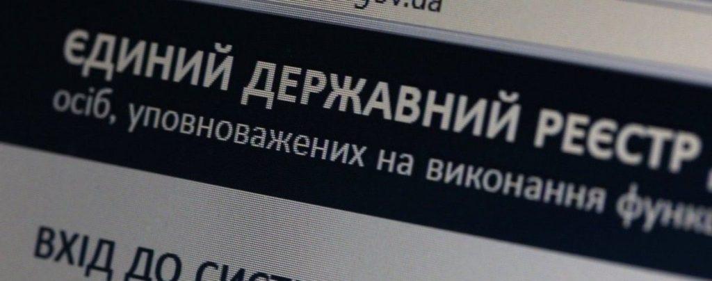 Дані для заповнення е-декларації можна отримати дистанційно